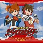 【送料無料選択可】ゲーム・ミュージック/超速変形ジャイロゼッター オリジナル・サウンドトラック