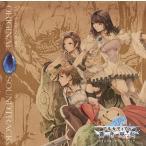 【送料無料選択可】ゲーム・ミュージック/アルカディアの蒼き巫女 オリジナル・サウンドトラック
