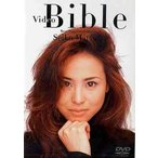 【送料無料選択可】松田聖子/Video Bible -Best Hits Video History-