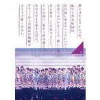 乃木坂46/乃木坂46 1ST YEAR BIRTHDAY LIVE 2013.2.22 MAKUHARI MESSE [ダイジェス