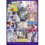 [DVD]/【送料無料】乃木坂46/ALL MV COLLECTION〜あの時の彼女たち〜 [4DVD/通常版]