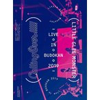 Little Glee Monster Live in BUDOKAN 2019 Calling Over       DVD通常盤   特典なし