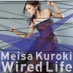 黒木メイサ/Wired Life [通常盤]