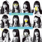 [CDA]/miwa/fighting-o-girls [通常盤]