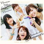 乃木坂46/裸足でSummer [CD+DVD/Type-B]