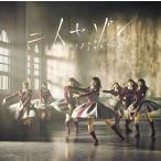 【送料無料選択可】欅坂46/二人セゾン [CD+DVD/Type-B]