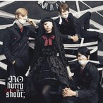 in NO hurry to shout;/Close to me [通常盤]