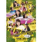 【送料無料選択可】[Blu-ray]/バラエティ (乃木坂46)/乃木坂工事中〜グアム編