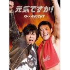 【送料無料選択可】大仁田厚 with KIxxANDCRY/元気ですか! [DVD+Tシャツ付限定盤]