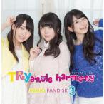 【送料無料選択可】麻倉もも、雨宮天、夏川椎菜/TRYangle harmony RADIO FANDISK 3