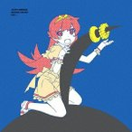 歌物語2 - 物語 シリーズ主題歌集- 完全生産限定盤  BD付