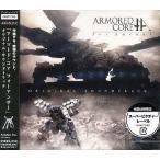 【送料無料選択可】ゲーム・ミュージック/「アーマード・コア フォーアンサー」オリジナル・サウンドトラック