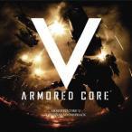 【送料無料選択可】ゲーム・ミュージック/「アーマード・コア V」オリジナル・サウンドトラック