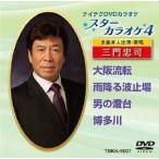 【送料無料も選べる!】2013/08/21発売