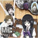 【送料無料選択可】ラジオCD/ラジオCD「M3〜ソノ黒キラジオ〜」 Vol.1