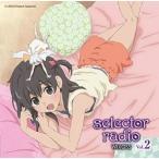 【送料無料選択可】ラジオCD/ラジオCD「selector radio WIXOSS」 Vol.2