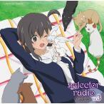 【送料無料選択可】ラジオCD (加隈亜衣、久野美咲、他)/ラジオCD「selector radio WIXOSS」 Vol.3