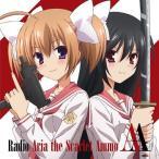 【送料無料選択可】ラジオCD/ラジオCD「Radio『緋弾のアリアAyane Ai』」
