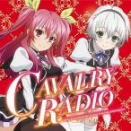 【送料無料選択可】ラジオCD/「石上静香と東山奈央の英雄譚RADIO」 Vol.1