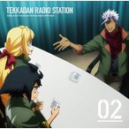【送料無料選択可】ラジオCD (河西健吾、寺崎裕香)/ラジオCD「鉄華団放送局」 Vol.2 [CD+CD-ROM]