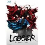 舞台 LOOSER 失い続けてしまうアルバム   Blu-ray