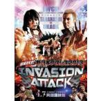 速報DVD 新日本プロレス2013 INVASION ATTACK 4.7両国国技館