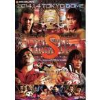 【送料無料選択可】プロレス(新日本)/レッスルキングダム8 2014.1.4 TOKYO DOME DVD+劇場版Blu-ray BOX [DVD+B