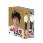 【ゆうメール利用不可】TVドラマ/山田太郎ものがたり DVD-BOX