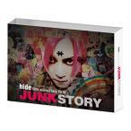 【送料無料選択可】邦画 (ドキュメンタリー)/hide 50th anniversary FILM「JUNK STORY」