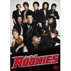 【送料無料選択可】TVドラマ/ROOKIES (ルーキーズ) 表BOX画像