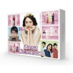 【送料無料】TVドラマ/逃げるは恥だが役に立つ DVD-BOX