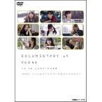 【送料無料も選べる!】2011/04/22発売