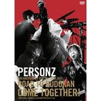 【送料無料選択可】PERSONZ/PERSONZ DREAMERS ONLY SPECIAL 2014-2015 [ROAD TO BUDOKAN C