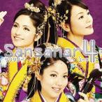 Yahoo!ネオウィングYahoo!店【送料無料選択可】サンサナー/サンサナー4
