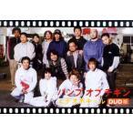 【送料無料も選べる!】2004/04/28発売