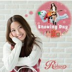 Rihwa/Snowing Day [通常盤]