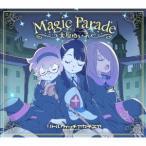 大原ゆい子/『リトルウィッチアカデミア 魔法仕掛けのパレード』主題歌: Magic Parade