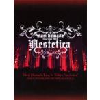 Mari Hamada Live In Tokyo  Aestetica   DVD