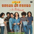 【送料無料選択可】上田正樹とSOUTH TO SOUTH/この熱い魂を伝えたいんや [SHM-CD] [完全限定生産]