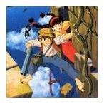 【送料無料選択可】アニメサントラ/「天空の城ラピュタ サウンドトラック 飛行石の謎」