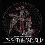 "[CDA]/【送料無料選択可】Perfume/Perfume Global Compilation ""LOVE THE WORLD"" [通常盤]"