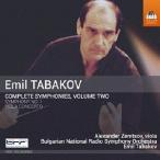クラシックオムニバス/エミール・タバコフ: 交響曲全集 第2集