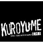 【送料無料選択可】黒夢/EMI 1994-1998 BEST OR WORST +2 [SHM-CD] [初回限定生産]