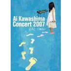 【送料無料選択可】川嶋あい/Ai Kawashima Concert 2007 足あと