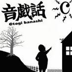 ������̵������ġ�ʿ����/������-otogi banashi-