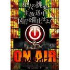 【送料無料選択可】洋画/ON AIR 殺人ライブ