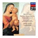 【送料無料選択可】ジョン・エリオット・ガーディナー(指揮)/モンテヴェルディ 聖母マリアのための夕べの祈り(晩課)