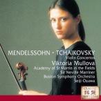 【送料無料選択可】ヴィクトリア・ムローヴァ (ヴァイオリン)/メンデルスゾーン&チャイコフスキー: ヴァイオリン協奏曲