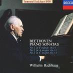 ヴィルヘルム・バックハウス (ピアノ)/ベートーヴェン: ピアノ・ソナタ第1・2・3番 [限定盤]