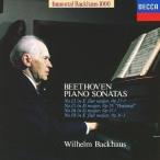 ヴィルヘルム・バックハウス (ピアノ)/ベートーヴェン: ピアノ・ソナタ第13・15・16・18番 [限定盤]